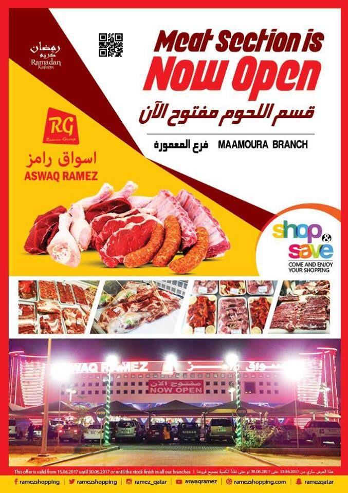 EID Offers - Aswaq Ramez Qatar