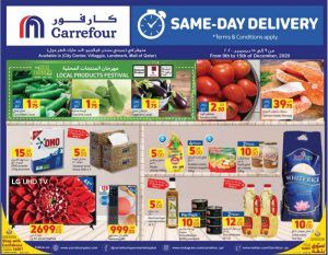 carrefour hypermarket qatar offers 2020