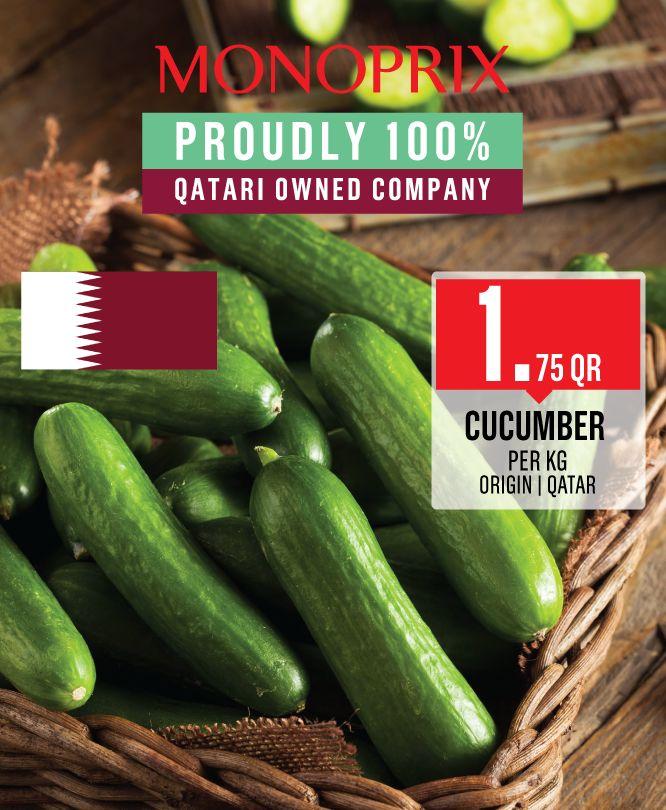 عروض مونبرى قطر 2020