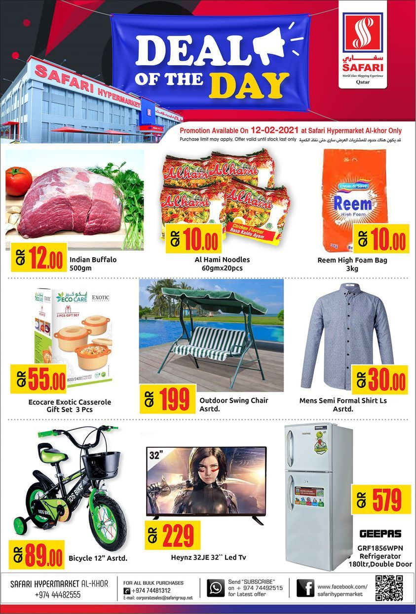Safari Hypermarket Qatar offers 2021