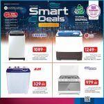 al rawabi hypermarket qatar offers 2020