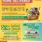 LULIU Hypermarket Qatar offers 2021