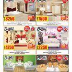 Ansar Gallery Qatar Offers 2020
