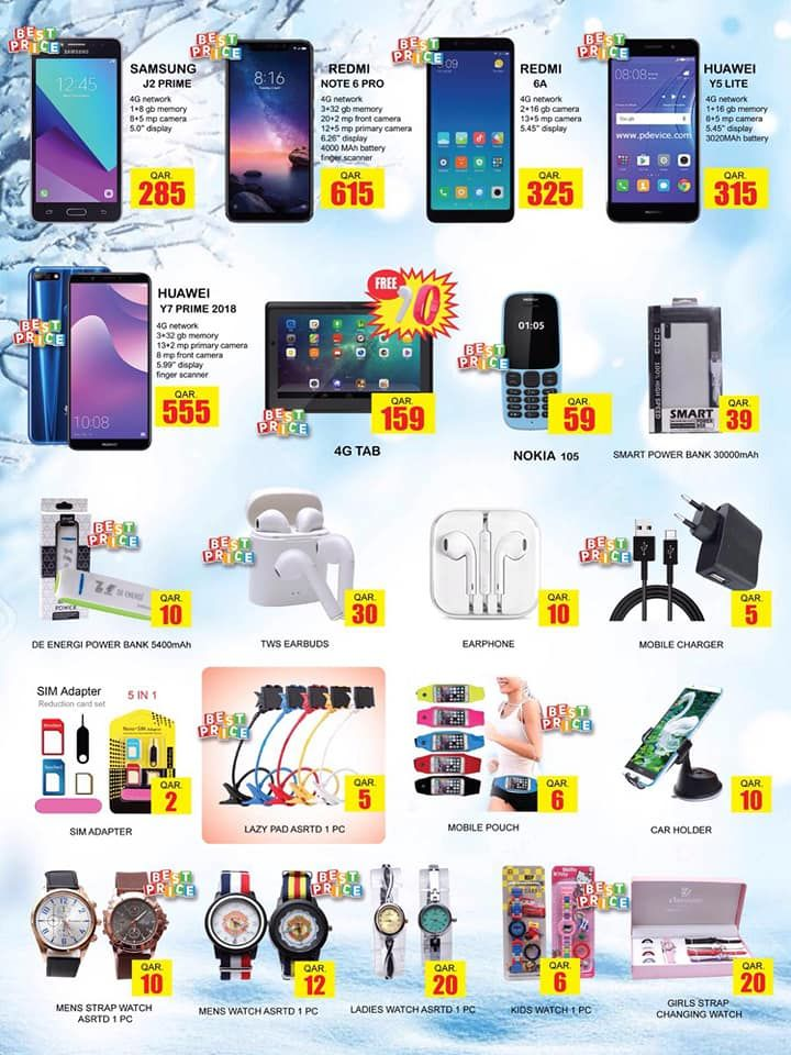 Zahra Shopping Center Qatar Offers