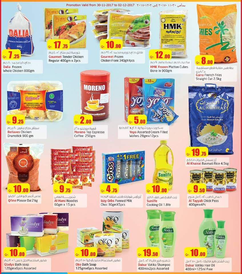 Quality Retail Group Qatar Offers