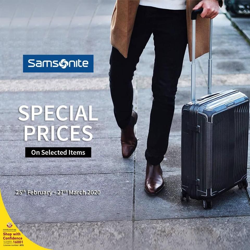 Samsonite Qatar Offers 2020