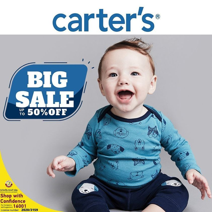 Carter's qatar offers 2020