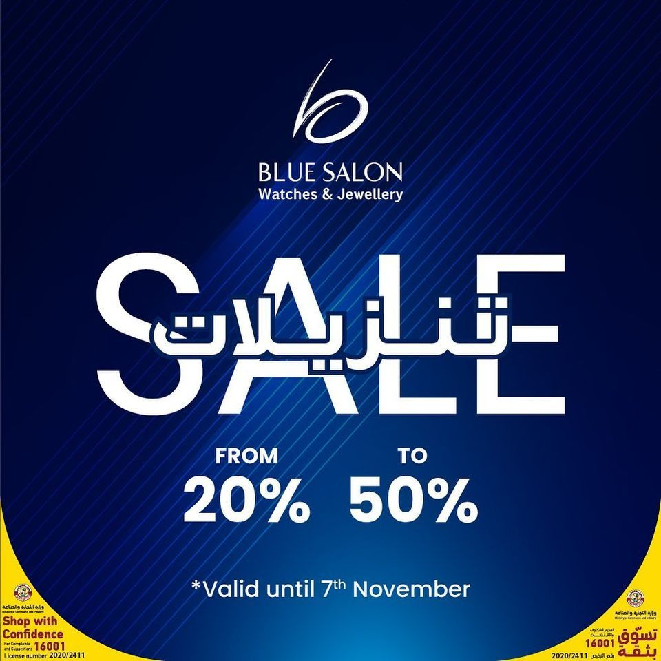 Blue Salon Qatar Offers  2020