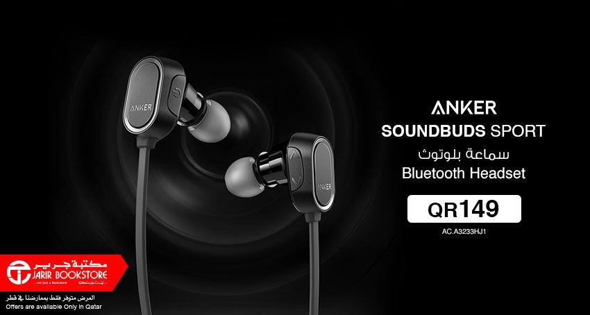Qatar Offers | Get Anker SoundBuds Sport