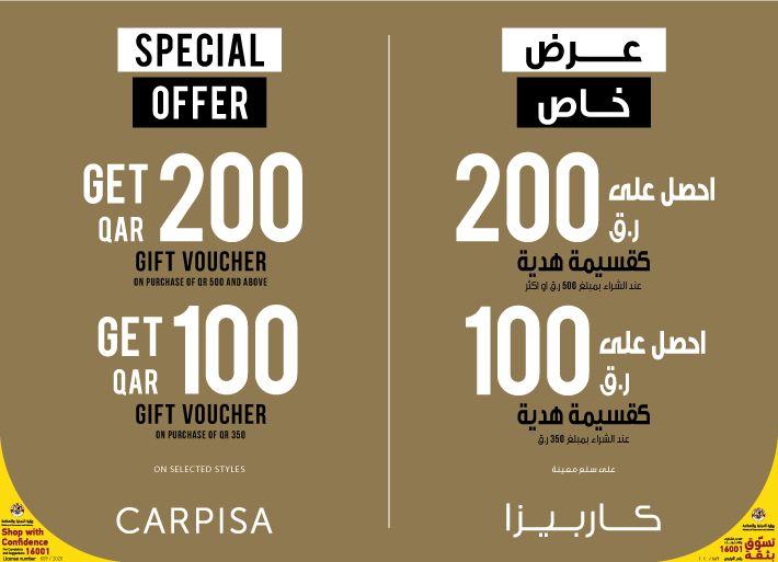 CARPISA  Qatar Offers  2020