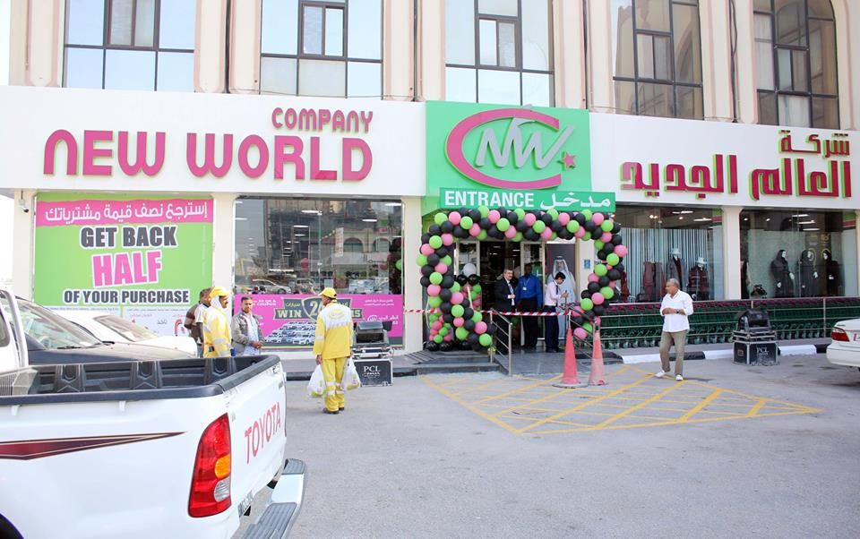 Ansar Galary Qatar Offers - New World