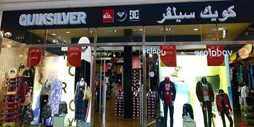 QUIKSILVER  Qatar  Offers