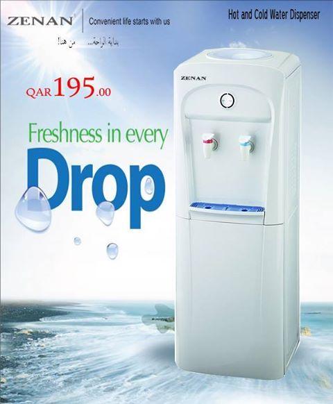 عروض قطر | براد الماء