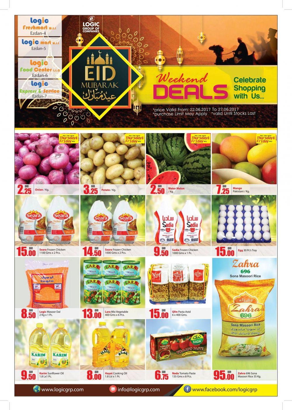 Offers logic Ezdan Qatar - Eid Mubarak