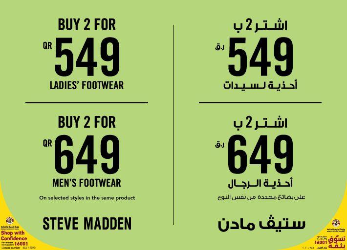 Steve Madden Qatar Offers