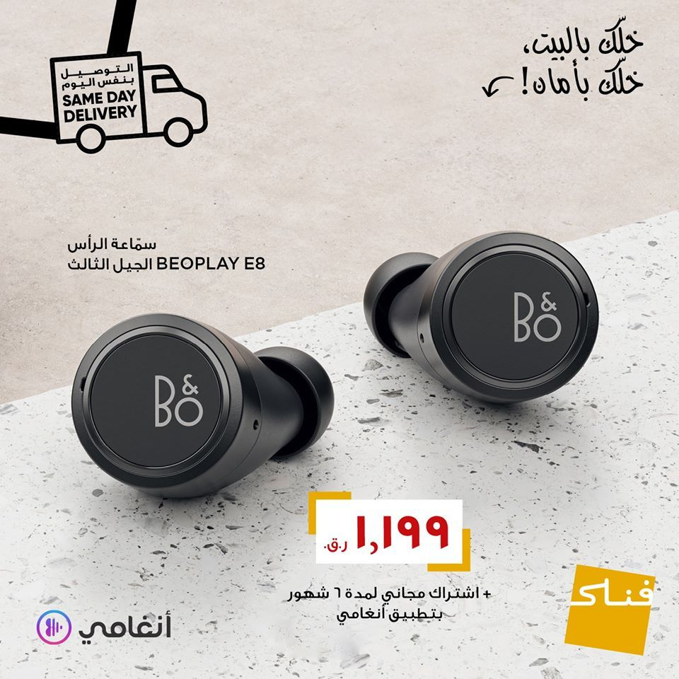Fnac Qatar Offers  2020