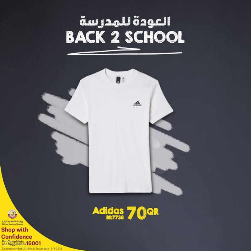 Sports Corner Qatar Offers