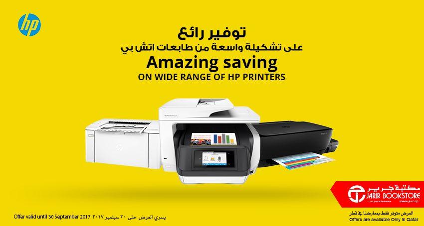 Amazing saving on wide range of HP Printers