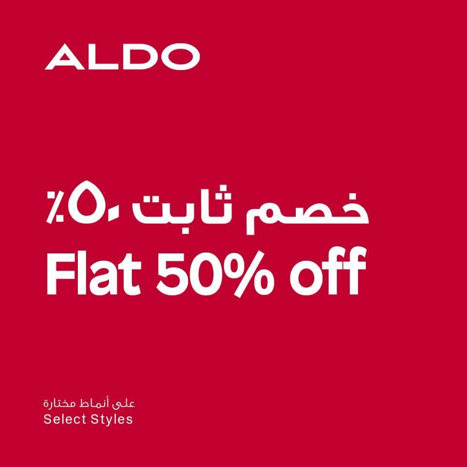 ALDO Qatar Offers