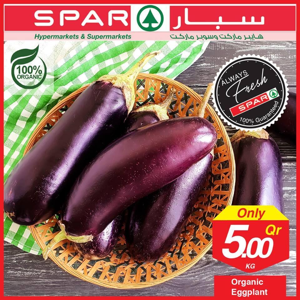 عروض سبار قطر  2019