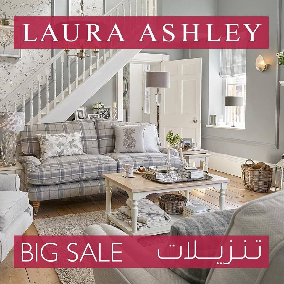 Laura ashley Qatar  Offers