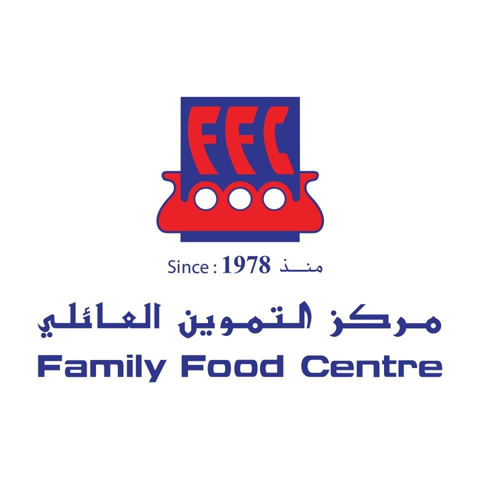 عروض  مركز التموين العائلى  قطر