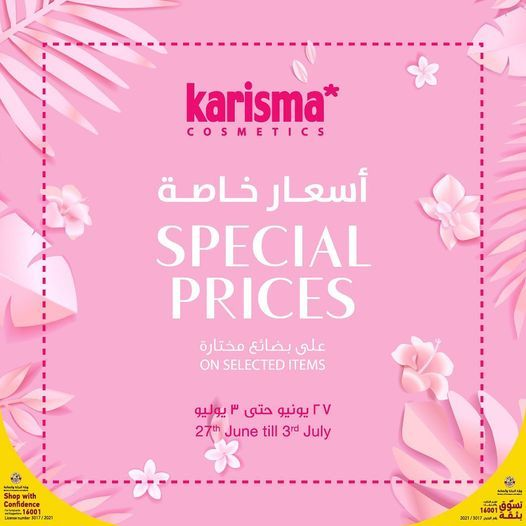 karisma Cosmetics Qatar offers 2021