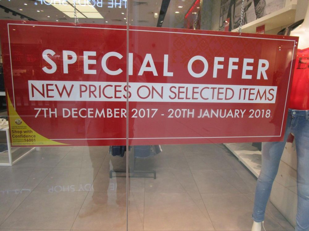GUESS Qatar - Special Offers