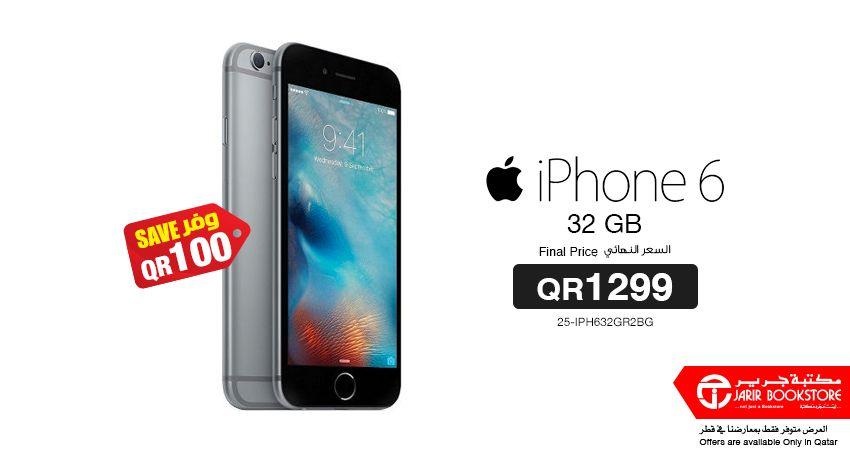 Iphone 6 Price In Qatar Jarir Bookstore idea gallery