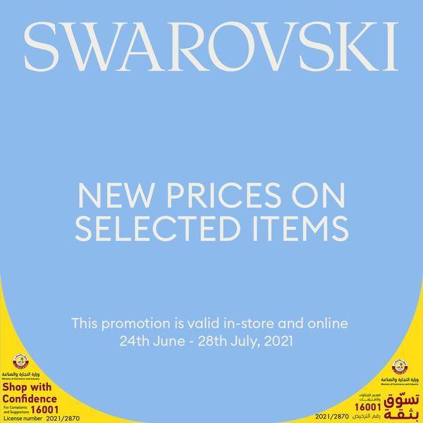 Swarovski mall of Qatar offers 2021