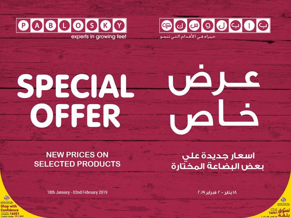 Pablosky Qatar Offers