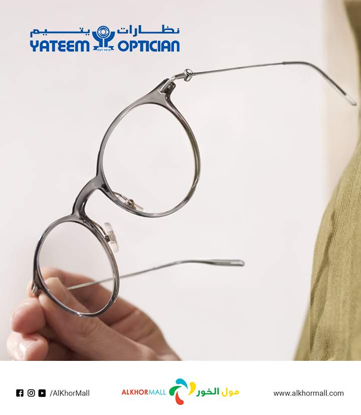 Discover Collection at Yateem Optician 2020