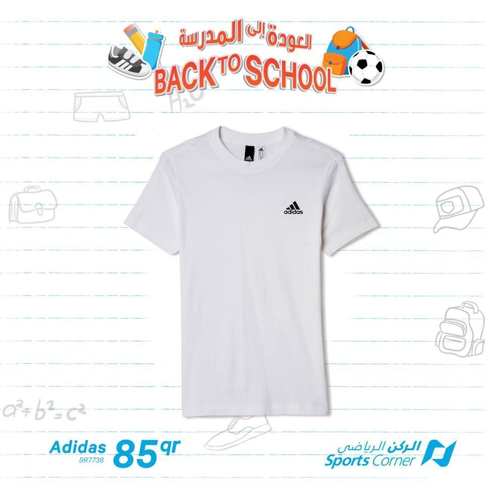 تنزيلات الركن الرياضى -  قطر