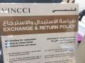 Offers vincci Qatar - 50% OFF