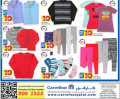 Carrefour Clothing Offers