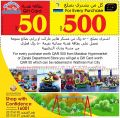 Masskar hypermarket & Zarabi Qatar Offers
