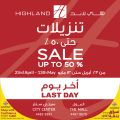 LAST day of our sale - Visit Highland