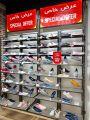 Skechers Qatar Offers