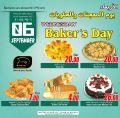 الأربعاء يوم الحلويات من مسكر قطر