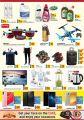 Offers Grand Express Hypermarket Ezdan
