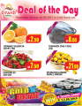 Grand Express Plaza Mall Qatar offers