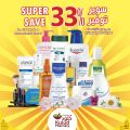 Kulud Pharmacy Offers - Qatar