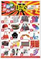 Offers logic mall - super market