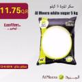 AL Meera White Sugar  5 kilo