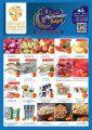 Carry Fresh Hypermarket Qatar Offers 2021