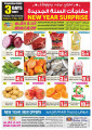 Ansar Galary Offers for Super Market