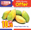 Offers Safari Hypermarket