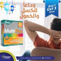Sunlife Pharmacies Group QATAR Offers 2019