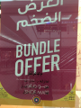 Bundle Offer - SHOW MART