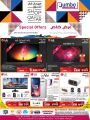 Jumbo Electronics Offers - Shop Qatar Festival